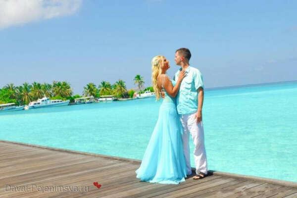 Отметить свадьбу на Мальдивах