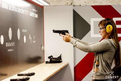 Поучиться стрелять