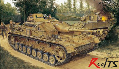 Dragon 1/35 6520 Sd.Kfz.167 StuG.IV Early Production