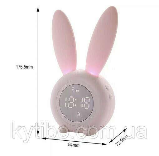 Детский будильник с Кроликом розовый, перезаряжаемый ночник с сенсорным управлением