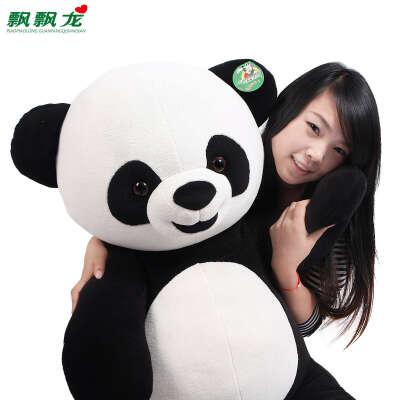 Большая плюшевая панда
