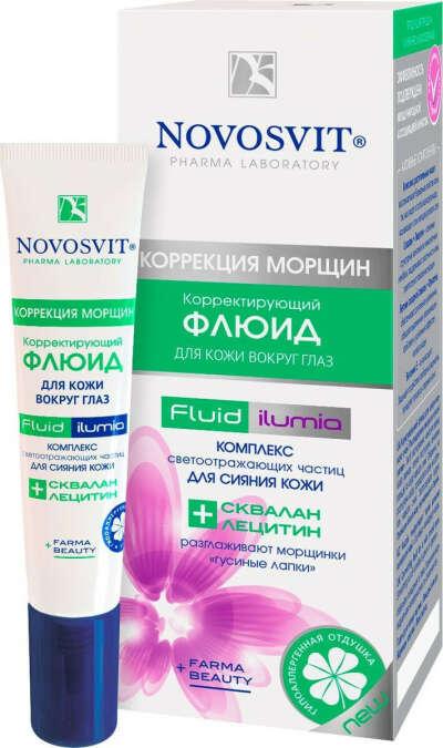 Novosvit Корректирующий флюид для кожи вокруг глаз, 15 мл