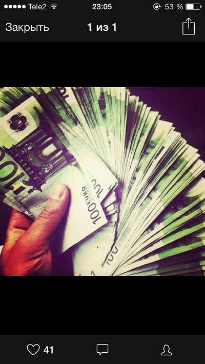 Хочу быть финансово независимой