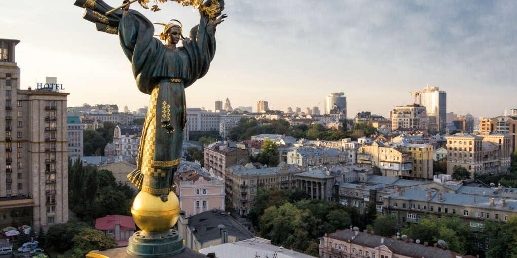 Погулять по Киеву вместе с Греном