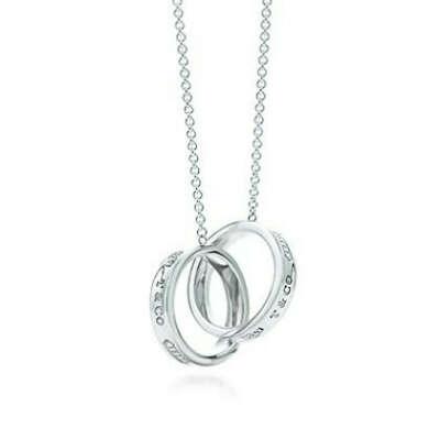 Подвеска «Два кольца»