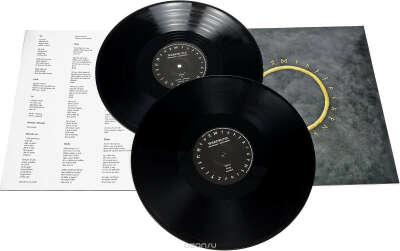 Wardruna. Runaljod - Ragnarock (2 LP) (винил)