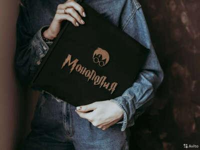 Монополия Гарри Поттер