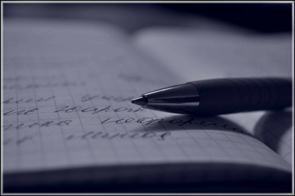 Научиться сочинять стихи