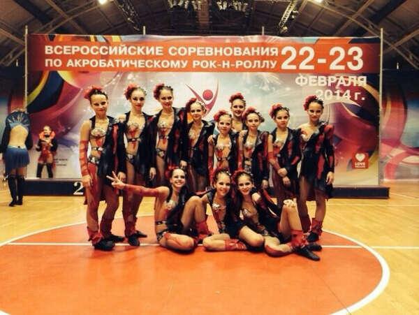 Хочу поехать на чемпионат мира по акробатическому рок-н-роллу в Польшу