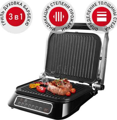 Электрогриль Redmond SteakMaster RGM-M805