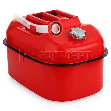 Канистра стальная Autoprofi 20 литров, горизонтальная, KAN-500 (20L)
