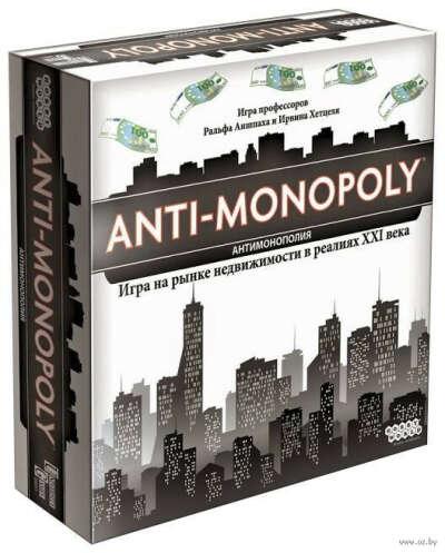Антимонополия - на OZ.by
