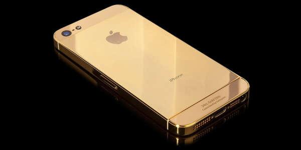 Хочу Iphone5S на День Рожденье