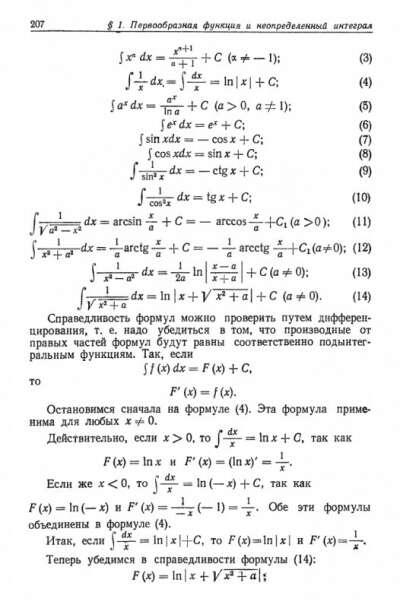 понимать математику
