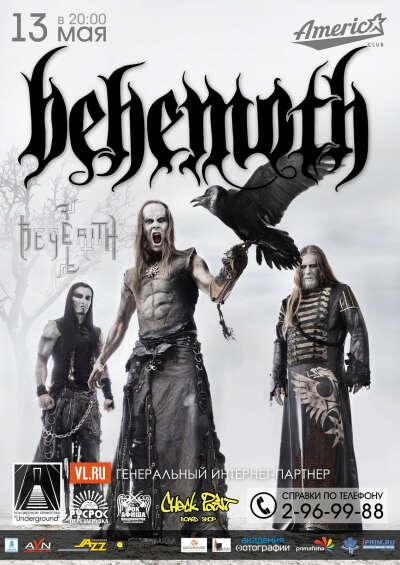 Билет на концерт Behemoth