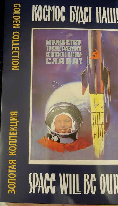 """Плакаты Из-во """"Контакт-Культура"""" 70×100"""