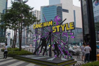 Gangnam Style! Прогулятся по улице Гангнам / Каннам