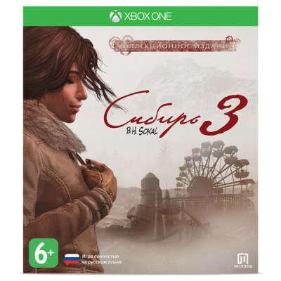 Видеоигра для Xbox One Медиа Сибирь 3
