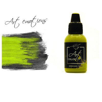 P-ART89 Краска Pacific88 ART Color Электрик Лайм (Elektric Lime) укрывистый, 18мл