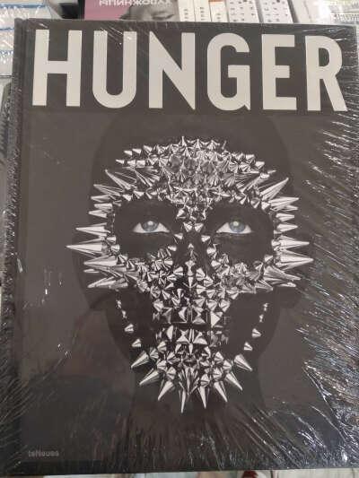 книга фотографии  Hunger