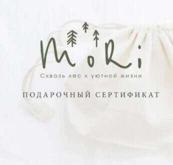 Подарочные сертификаты > Сертификат на 3000 руб купить в интернет-магазине