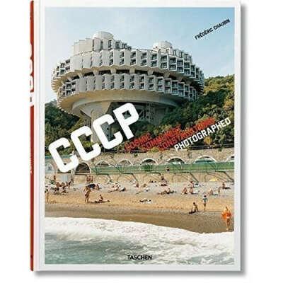 Cosmic Communist Constructions Photographed, автор Frederic Chaubin