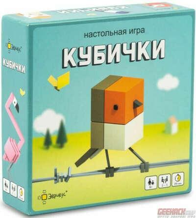 Настольная игра Cubirds