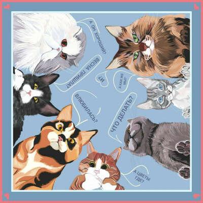 Платок Коты о любви