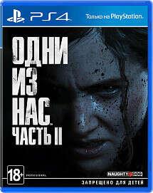 Одни из нас: Часть II (The Last of Us Part II) (PS4)