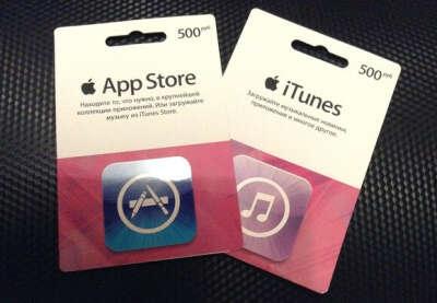 Подарочные карты iTunes и Apple Store