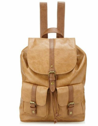 Рюкзак Two-tone
