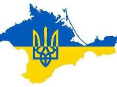 Украинский Крым!