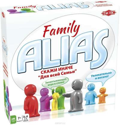 Настольная игра Скажи иначе для всей семьи 2