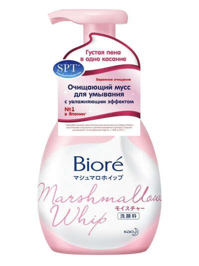 Очищающий мусс для умывания с увлажняющим эффектом, 150мл, Biore