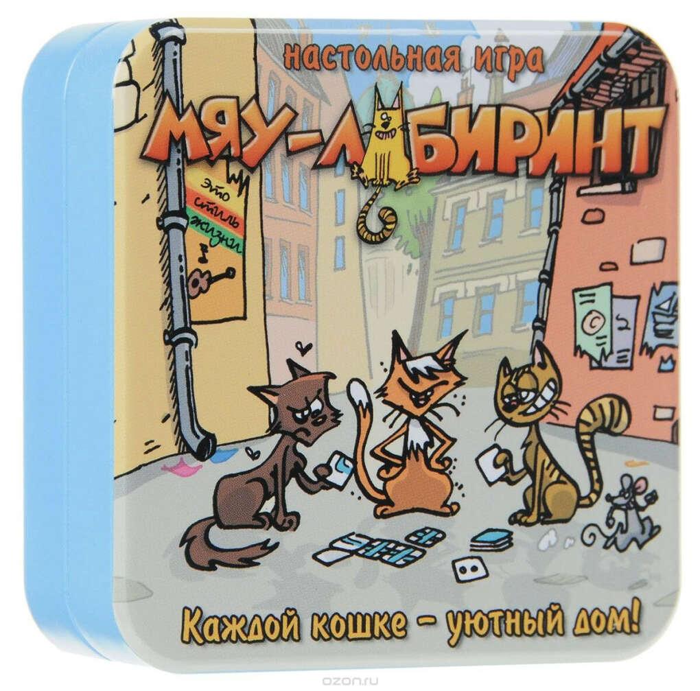 Cocktail Games Настольная игра Мяу-лабиринт