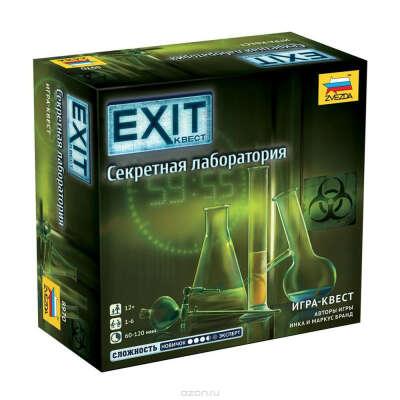 """Настольная игра Звезда """"Exit Квест. Секретная лаборатория"""""""