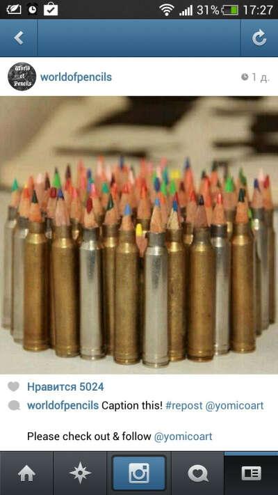 Крутые карандаши