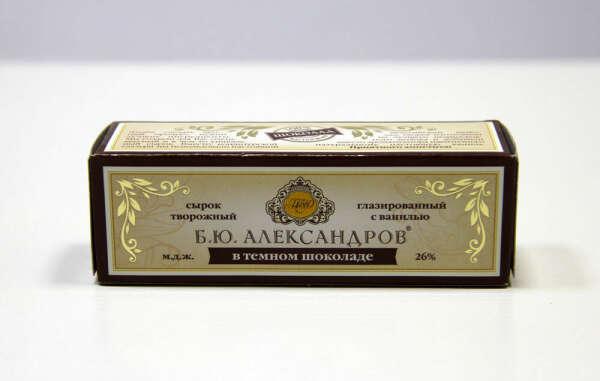 Сырок глазированный Б.Ю.Александров