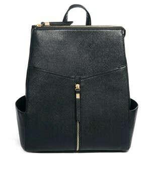 Рюкзак в деловом стиле