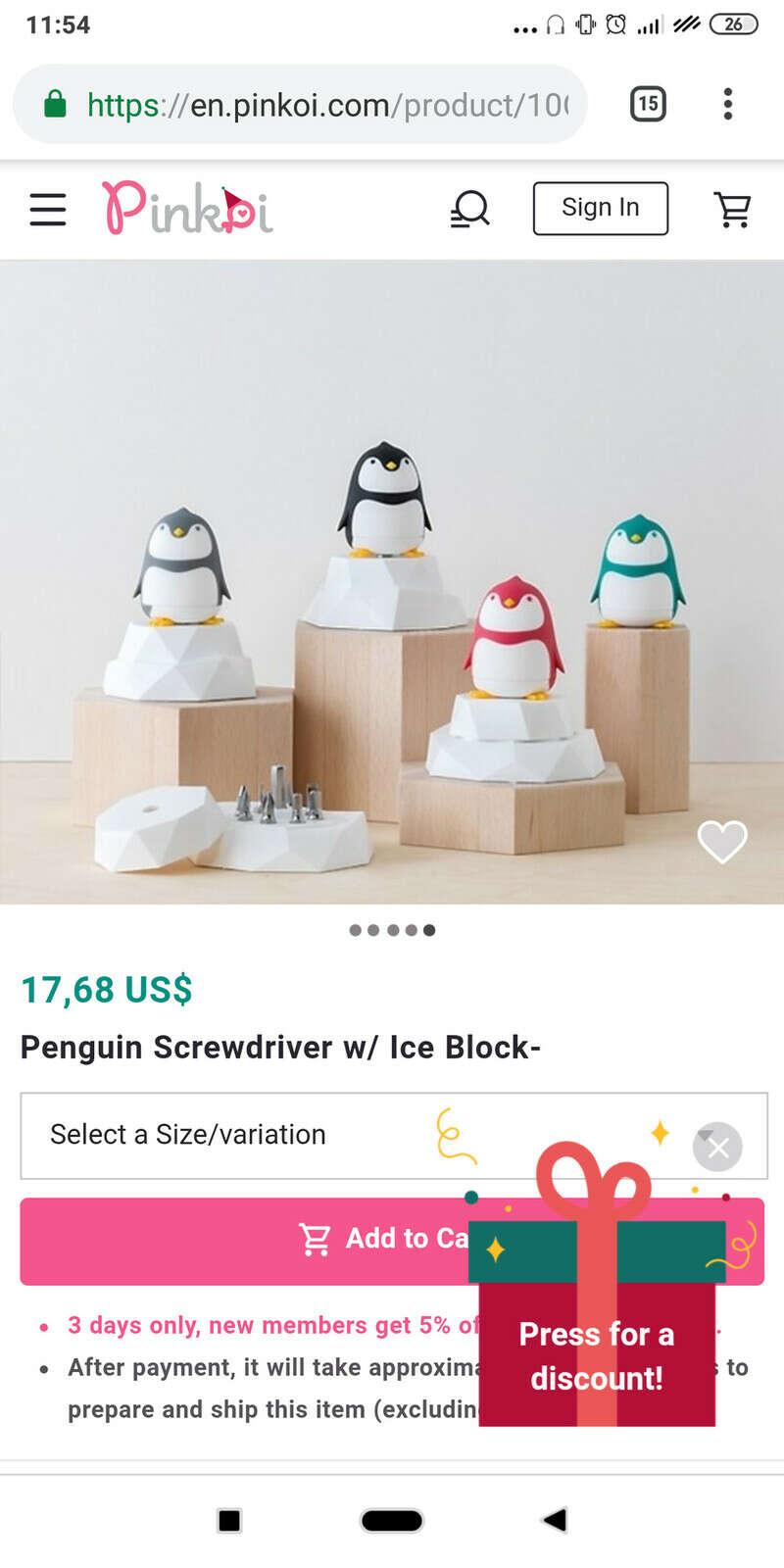 Отвёртки пингвин