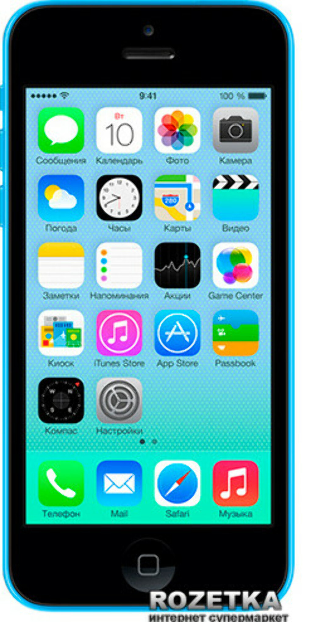 iPhone 5c 16GB Blue UACRF