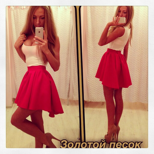 новую юбку