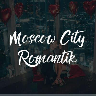 Романтическое свидание в Москва-сити на 62 этаже
