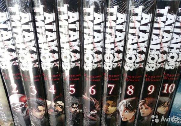 Серия манги Атака на титанов