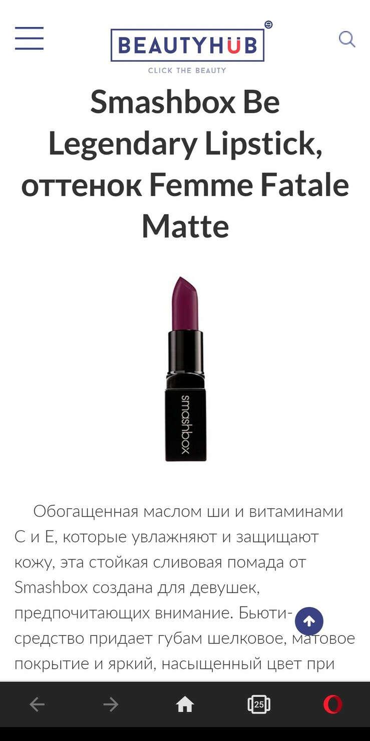 Femme Fatale Matte