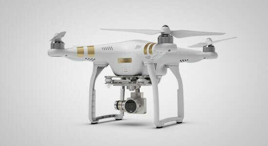 Летающий дрон.