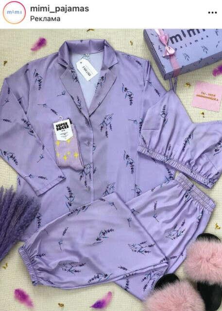 Лавандовая пижама mimi_pijamas
