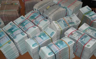 1000000000 рублей