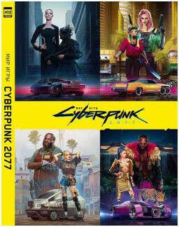 Артбук Cyberpunk 2077