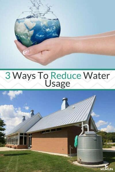 Контролировать расход воды
